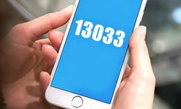 110 εκατομμύρια SMS μέσω του 13033 κατά τη διάρκεια του lockdown