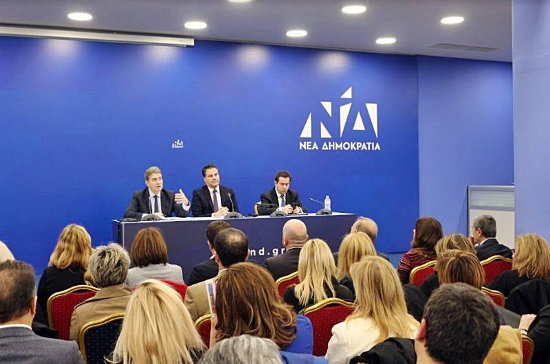 Χρυσοχοΐδης - Μηταράκης - Χαρδαλιάς σε ημερίδα για την Ασφάλεια και το Μεταναστευτικό - Τι είπαν