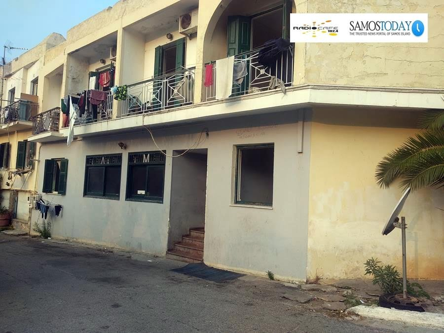 Έφοδος αστυνομικών δυνάμεων σε πανσιόν της Σάμου όπου διέμεναν μετανάστες. Οδηγήθηκαν εκτός και αναμένεται η σφράγισή της