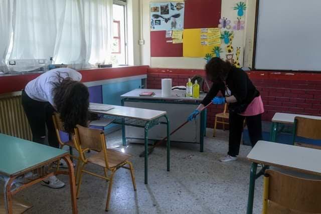 Διαδικασία και κριτήρια πρόσληψης προσωπικού καθαριότητας σχολικών μονάδων. Για το Νομό Σάμου 56 άτομα