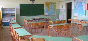 Σύλλογος Δασκάλων & Νηπιαγωγών Σάμου: Μέτρα πρόληψης και ασφάλειας για μαθητές και εκπαιδευτικούς