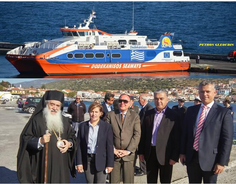 Συνεχίζει η Dodekanisos Seaways τα δρομολόγιά της και τον Οκτώβριο