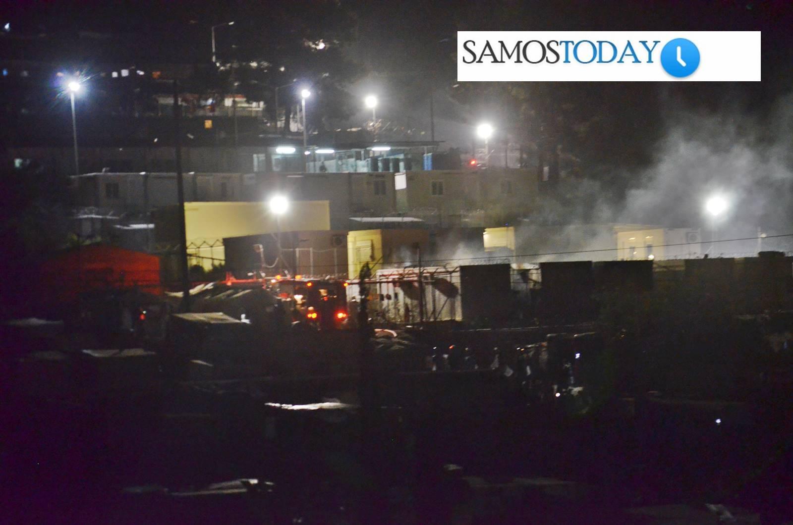 Πυρκαγιά εντός του ΚΥΤ Σάμου στη νότια πλευρά