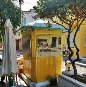 Πως ένα παρατημένο περίπτερο στο Καρλόβασι γίνεται ανταλλακτική βιβλιοθήκη. Ευρωπαϊκή Εβδομάδα Κινητικότητας