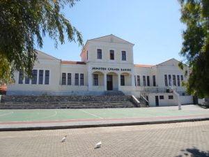 Έκτακτη Γενική Συνέλευση του Συλλόγου Γονέων και Κηδεμόνων Νηπιαγωγείου και Δημοτικού σχολείου Βαθέος Σάμου  για τη λειτουργία των ΔΥΕΠ