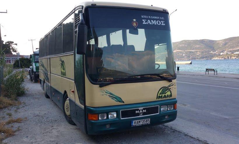 ΠΕ Σάμου: Δεν θα εκτελούνται οι σχολικές μεταφορές από την Τετάρτη 11 Μαρτίου σε Σάμο, Ικαρία και Φούρνους
