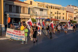 Κινητοποίηση του Εργατικού Κέντρου Σάμου με πορεία και συγκέντρωση στην Πλατεία Πυθαγόρα