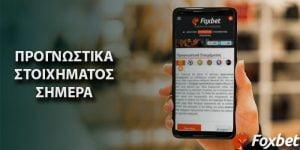 Ανάλυση του αγώνα: Βίγκβαμ Σμολέβιτσι – Ζβέζντα Μινσκ