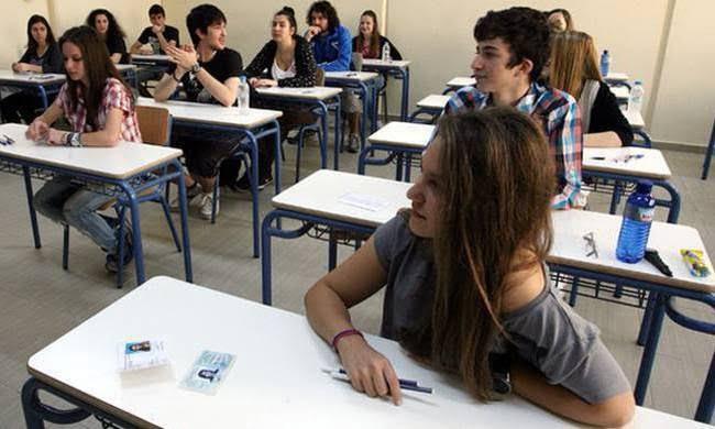Ευχές της ΠΔΕ Βορείου Αιγαίου προς υποψηφίους των πανελλαδικών εξετάσεων 2020