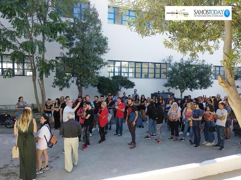 Αγιασμός και έναρξη νέας σχολικής χρονιάς στο ΔΙΕΚ Σάμου