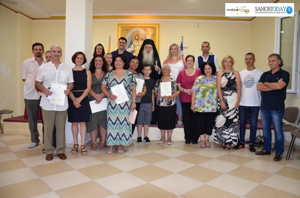 Λήξη μαθημάτων στη Σχολή Αγιογραφίας της Ι.Μ. Σάμου – Ικαρίας και Κορσεών. Επίδοση βεβαιώσεων σπουδών