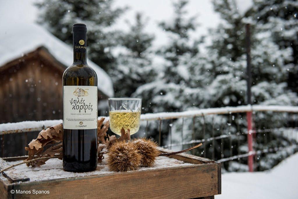 Στρώνουμε το Χριστουγεννιάτικο τραπέζι με Σαμιώτικα κρασιά!