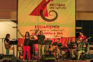 Το 46ο Φεστιβάλ της ΚΝΕ και του Οδηγητή στη Σάμο