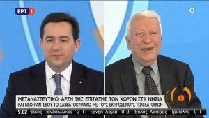 Ν. Μηταράκης στην ΕΡΤ: Άρση της επίταξης και νέο ραντεβού το Σαββατοκύριακο με τους εκπροσώπους των νησιών