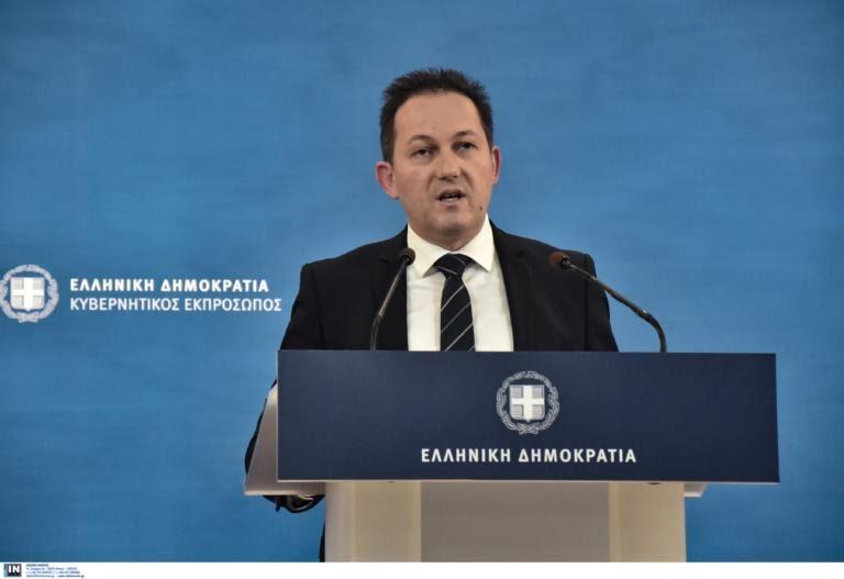 Ιδρύθηκε Yπουργείο Μεταναστευτικής πολιτικής! Ποιος είναι ο Yπουργός