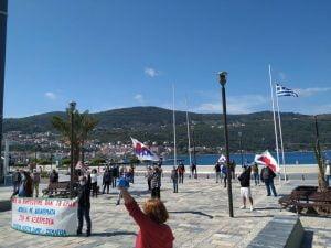 Απεργιακές εκδηλώσεις στο Βαθύ και Καρλόβασι για την 1η Μάη