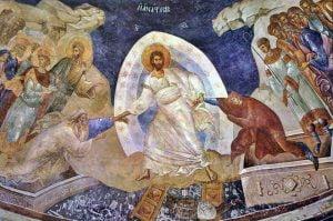 Ιερά Μητρόπολη Σάμου: Πανηγυρικός εορτασμός της Αποδόσεως του Πάσχα