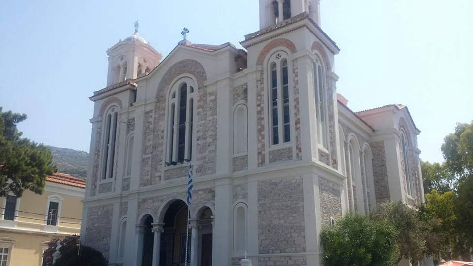 Γιορτάζει ο Άγιος Σπυρίδωνας στην πόλη της Σάμου