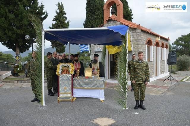 Εορτάσθηκε η Αγία Βαρβάρα, προστάτιδα του Πυροβολικού