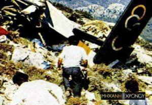 3 Αυγούστου 1989: Η μέρα που «δάκρυσε» η Σάμος και όλη η Ελλάδα