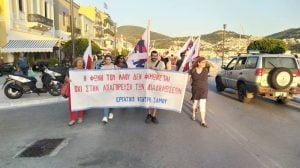 """Εργατικό Κέντρο Σάμου: """"Οι διαδηλώσεις θα συνεχιστούν όσοι νόμοι και αν ψηφιστούν"""""""