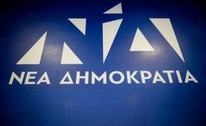 Η ΝΟ.Δ.Ε. ΝΔ Σάμου για τις εκλογές στο ΤΕΕ και τα εκλογικά ποσοστά
