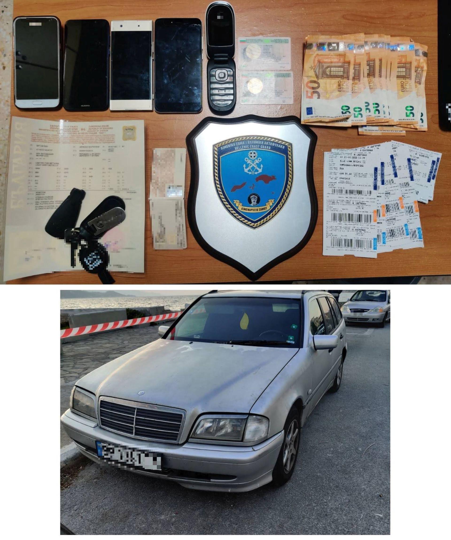 Σύλληψη 4 αλλοδαπών στη Σάμο