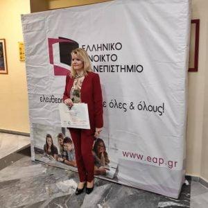 Νέα Πρόεδρος στο ΚΥ Καρλοβάσου η Ανεζινιώ Σταμούλη. Η γιατρός Ευτυχία Δήμου υπεύθυνη Επιστημονικής λειτουργίας