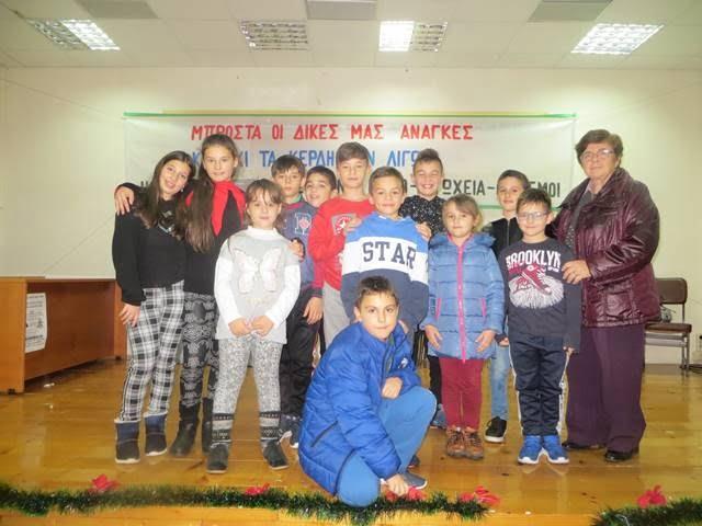 Πανσαμιακή Επιτροπή Ειρήνης: Η Χριστουγεννιάτικη γιορτή της Ειρήνης