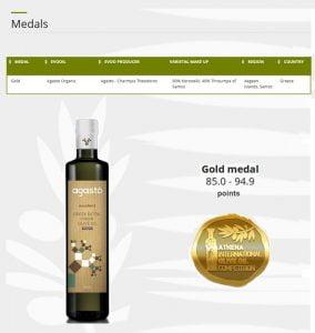 Βράβευση ελαιολάδου της Σάμου. Χρυσό μετάλλιο για το Agasto Organic