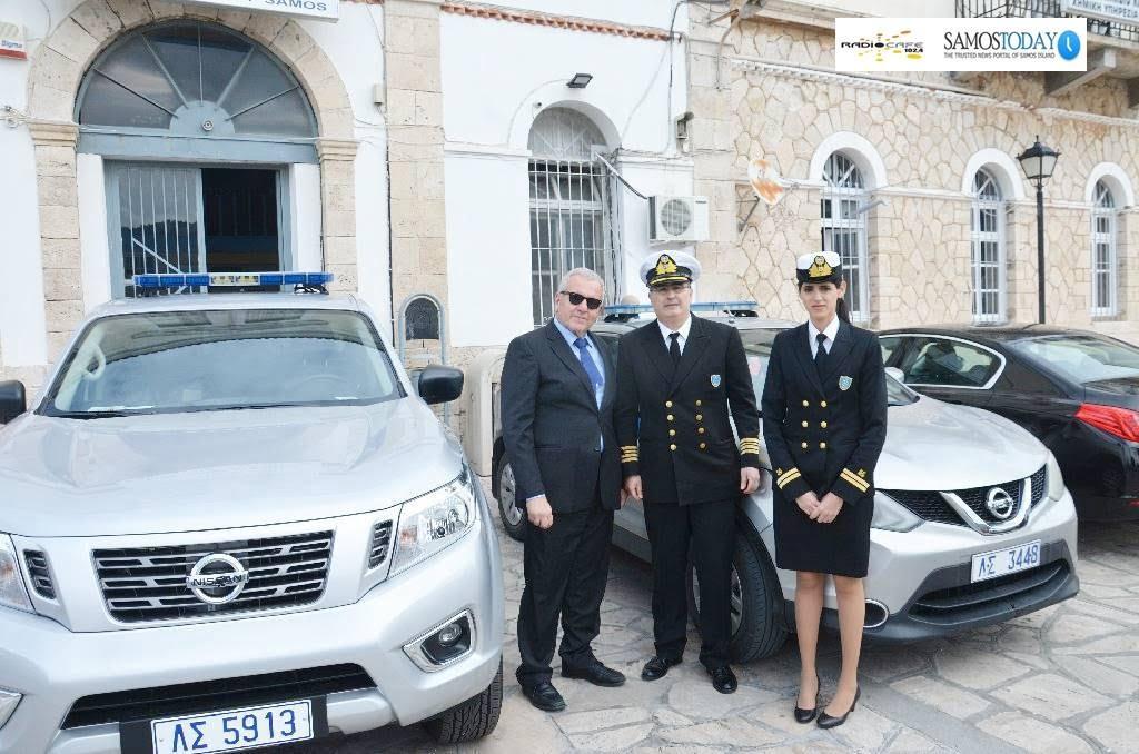 Δύο νέα οχήματα παρέλαβε το Λιμεναρχείο Σάμου. Ευχές στο προσωπικό από τον βουλευτή Χριστόδουλο Στεφανάδη