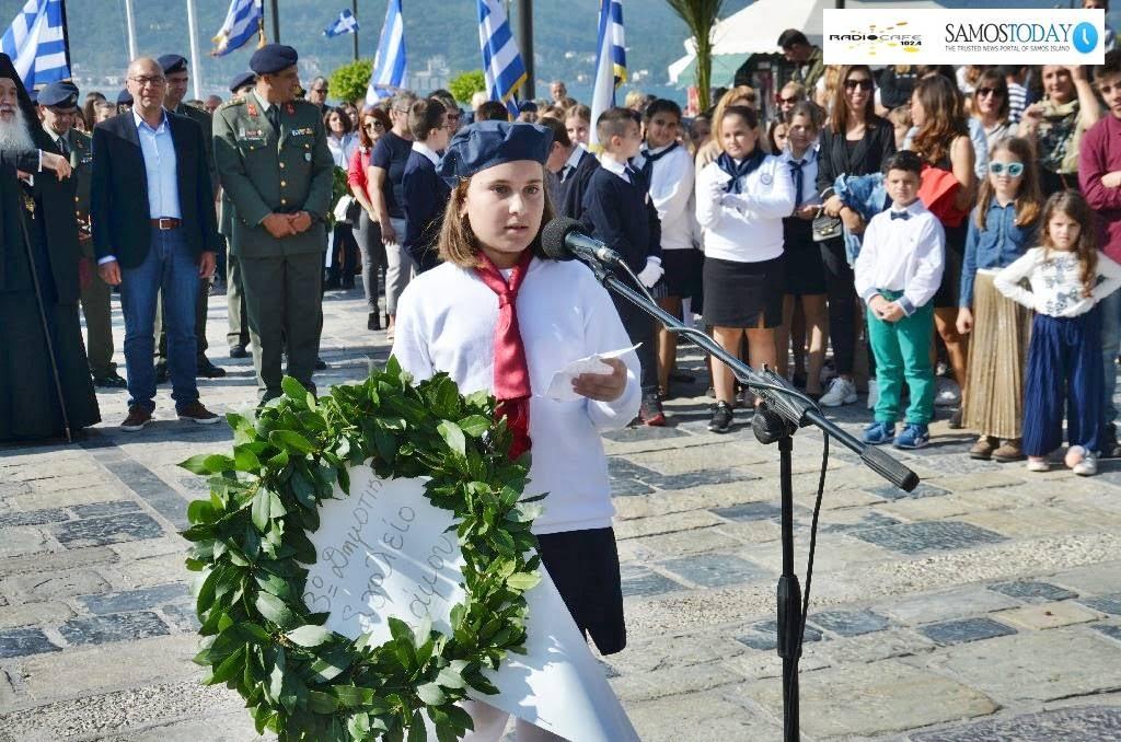 Η μαθητική κοινότητα τίμησε την εθνική επέτειο της 28ης Οκτωβρίου 1940