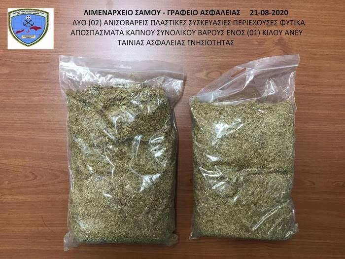 Σύλληψη 69χρονου για λαθραία καπνικά προϊόντα στη Σάμο