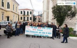 To ΕΚΣ για την επίσκεψη του Υπουργού Μεταναστευτικής πολιτικής στη Σάμο