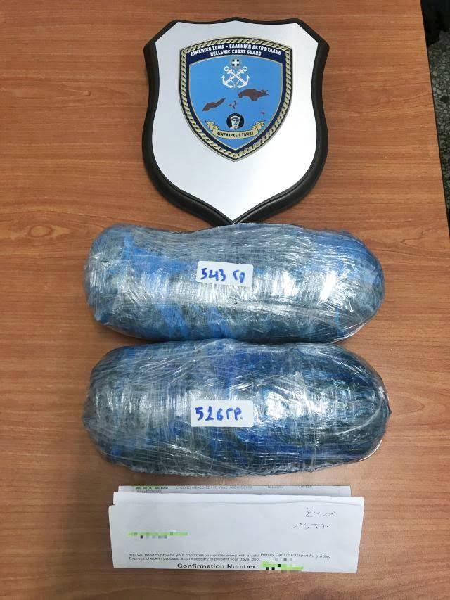 Σύλληψη 35χρονης αλλοδαπής για ναρκωτικά στη Σάμο