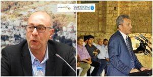 Έκτακτη κοινή ανακοίνωση των Δημάρχων Ανατολικής και Δυτικής Σάμου για την υπερδομή φιλοξενίας μεταναστών - προσφύγων