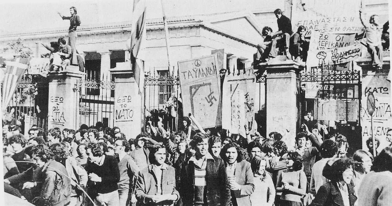 Εκδηλώσεις τιμής για την εξέγερση του Πολυτεχνείου τη 17η Νοεμβρίου 1973