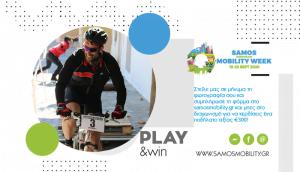 Κέρδισε ένα ποδήλατο αξίας 300€ στο πλαίσιο της Εβδομάδας Ευρωπαϊκής Κινητικότητας από το Δήμο Ανατολικής Σάμου