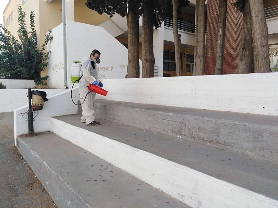 Ολοκληρώθηκαν οι εργασίες απολύμανσης στα κτίρια των Λυκείων Δήμου Ανατολικής Σάμου