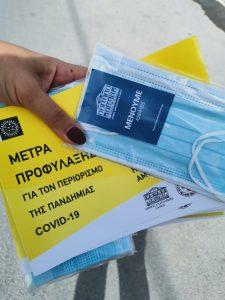 Δήμος Ανατολικής Σάμου: Εθελοντική δράση ευαισθητοποίησης