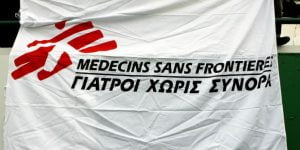 Γιώργος Καραγιάννης (Γιατροί Χωρίς Σύνορα): Η κατάσταση στο ΚΥΤ δεν είναι καθόλου καλή, εμείς κρούουμε τον κώδωνα του κινδύνου