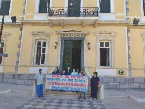 5ωρη στάση εργασίας των εργαζομένων στην καθαριότητα του Νοσοκομείου Σάμου