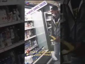 Συνελήφθησαν οι δύο μετανάστες για το video σε σούπερ μάρκετ της Σάμου