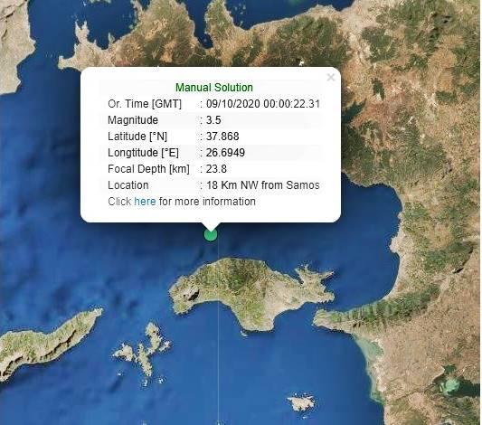 Σεισμική δόνηση 3,5R βόρεια του Καρλοβάσου