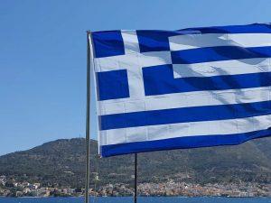 Ανάπτυξη Ελληνικής Σημαίας 104 τ.μ. στον κόλπο της πόλεως Σάμου
