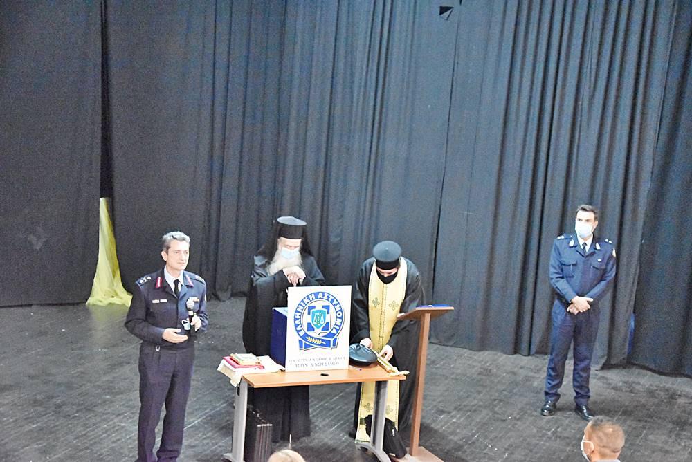 Τελετές ορκωμοσίας νεοπροσληφθέντων Συνοριακών Φυλάκων, πραγματοποιήθηκαν στη Λέσβο, τη Χίο και τη Σάμο