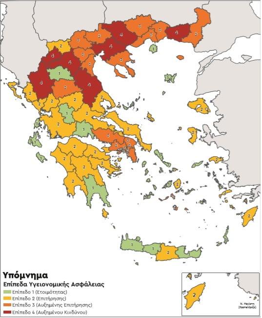 Κορωνοϊός: Ο νέος χάρτης υγειονομικής ασφάλειας - Οι κόκκινες και πορτοκαλί περιοχές