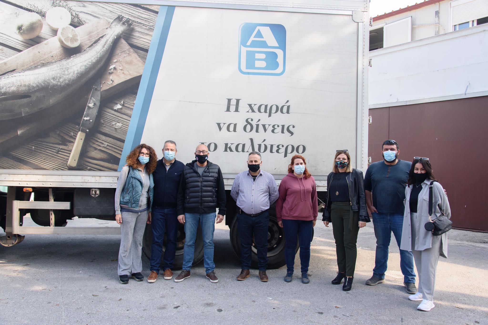 Ευχαριστήριο του Δήμου Ανατολικής Σάμου στην εταιρεία ΑΒ Βασιλόπουλος, στην κα Α. Βαλαγεωργίου και στον κ. Σ. Ζαρμπάνη