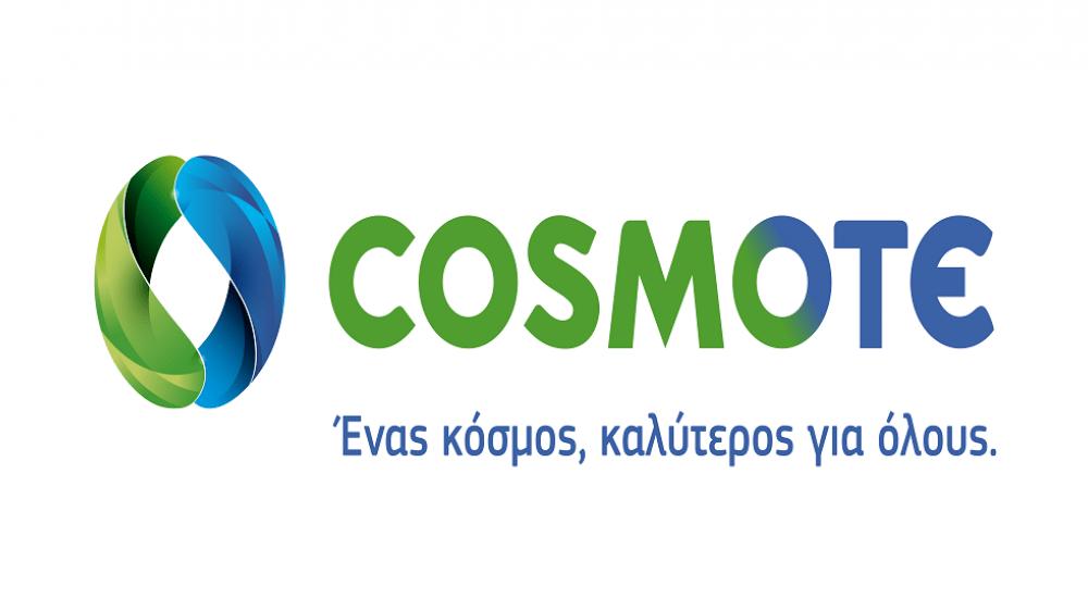 Ευχαριστήριο του Δήμου Ανατολικής Σάμου στη Cosmote και την Σοφία Τσουμάκη