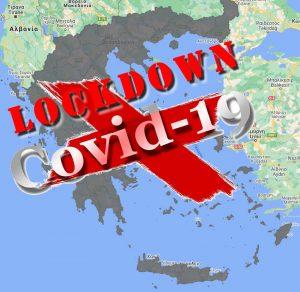 Lockdown ΙΙ: Δημοσιεύθηκε στο ΦΕΚ η Απόφαση με την παράταση των περιοριστικών μέτρων έως 7 Δεκεμβρίου 2020. Από την απαγόρευση κυκλοφορίας εξαιρείται η Περιφερειακή Ενότητα Σάμου